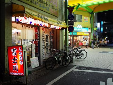 fujikawa10.jpg