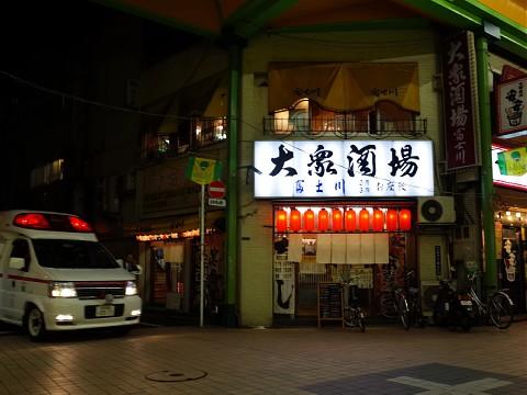 fujikawa12.jpg
