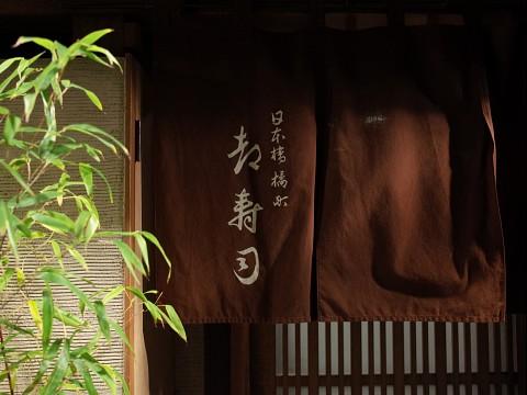 miyako1412s01.jpg