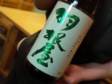 miyako1412s06.jpg