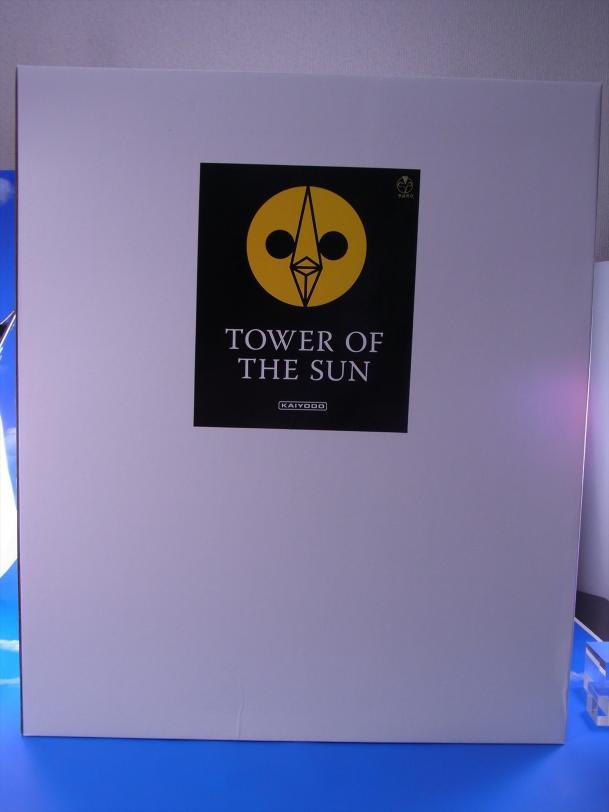 130818太陽の塔001