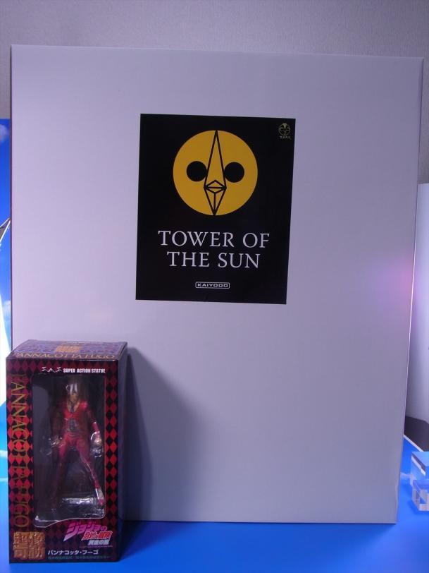 130818太陽の塔002