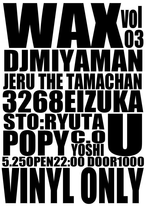 WAX_20130511230907.jpg