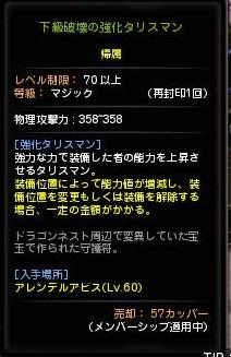 DN 2013-11-21 02-05-27 Thu