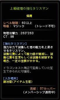 DN 2013-11-21 02-05-29 Thu