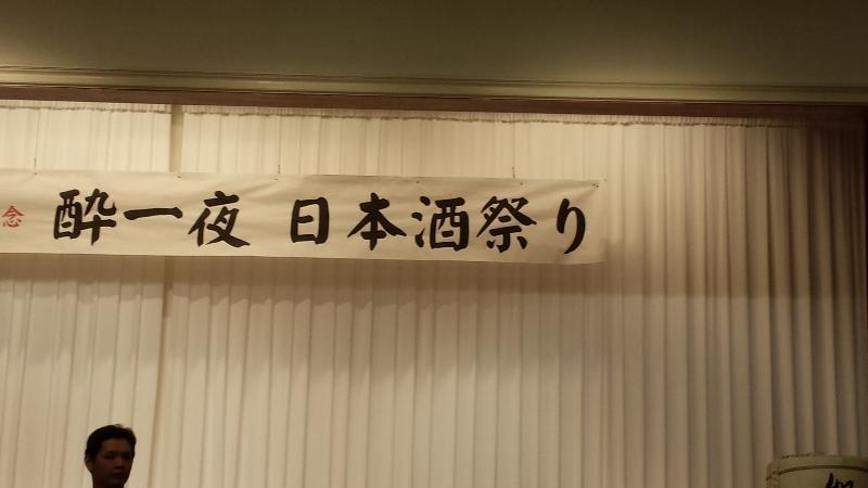 20130927_185818.jpg