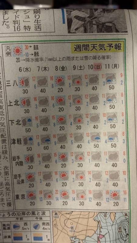 20131105_075837.jpg