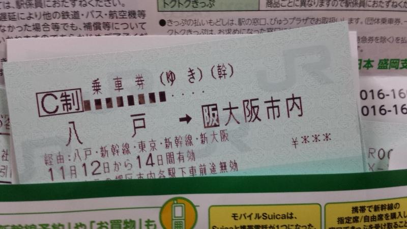 20131106_184356.jpg