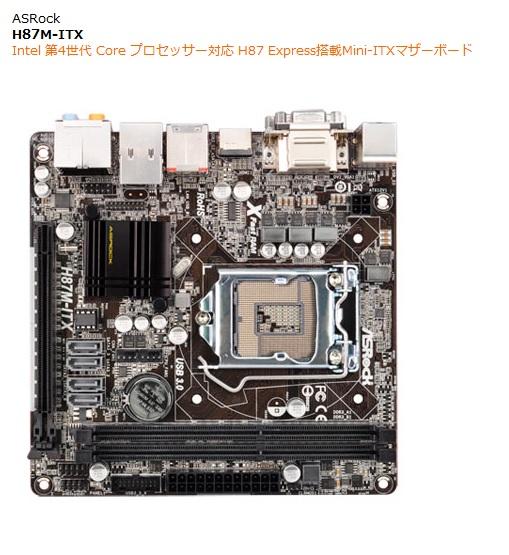 h87m-itx.jpg