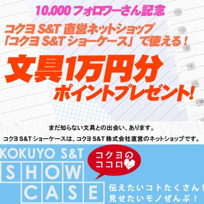 shop_b.jpg