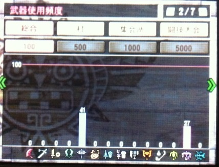bukibuki0916.jpg