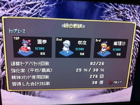 gensho2.jpg