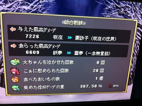 gensho3.jpg