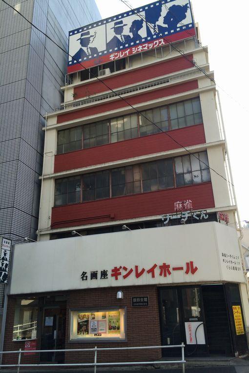 飯田橋出店中☆神楽坂散歩