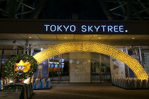 022-tokyoskytree.jpg