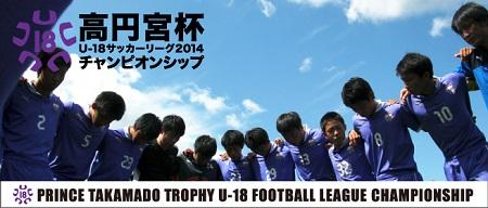 takamado_02.jpg