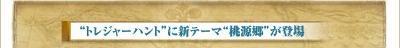title03 (400x48)