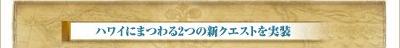title04 (400x48)