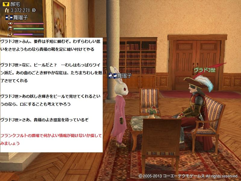 100113 201126 - コピー (800x600)