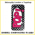 iPhone 55S POP! Case (1)1