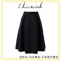 Full A-line Midi Skirt in Black (2)12