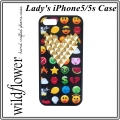 Emoji Love Gold Studded Heart iPhone 5 5s case (1)1