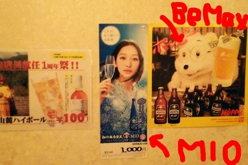 bashogaakunowomatteiru3.jpg