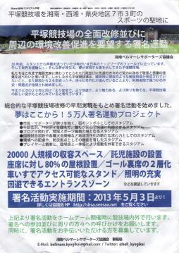 20130420_00.jpg