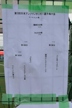 20131103_02.jpg