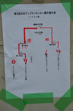 20131103_73.jpg
