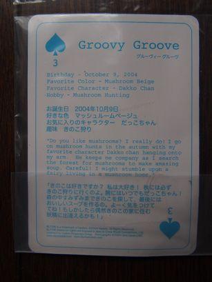 groovy12.jpg