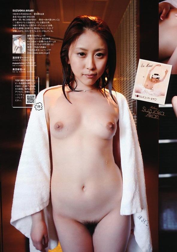 エロ画像 全裸ヌード 美乳おっぱい 鈴丘朱李(バレリーナ