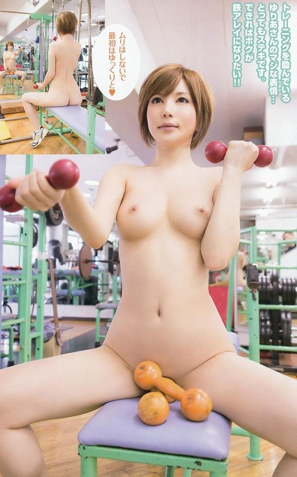全裸 ヌード 美乳おっぱい 乳首 エロ画像 里見ゆりあ