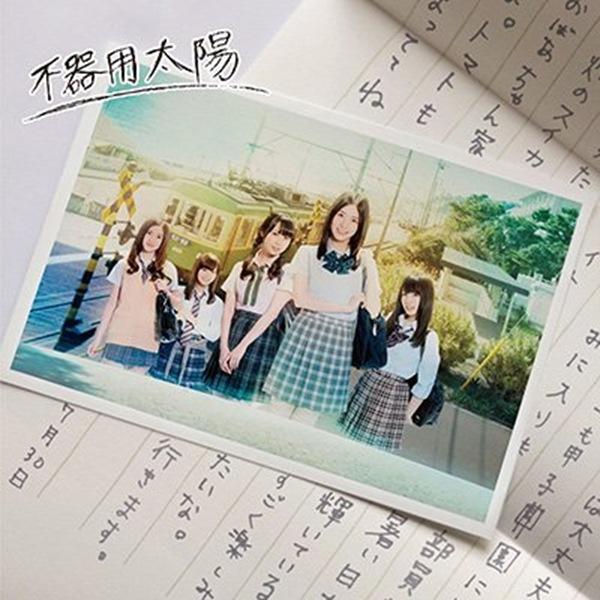 【大場美奈(SKE48)】みなるんの水着からハミ乳