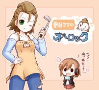 natsukichi01s.jpg