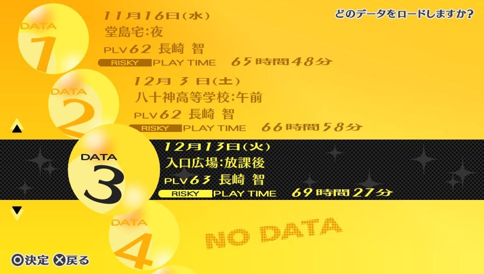 2013-05-16-224342.jpg