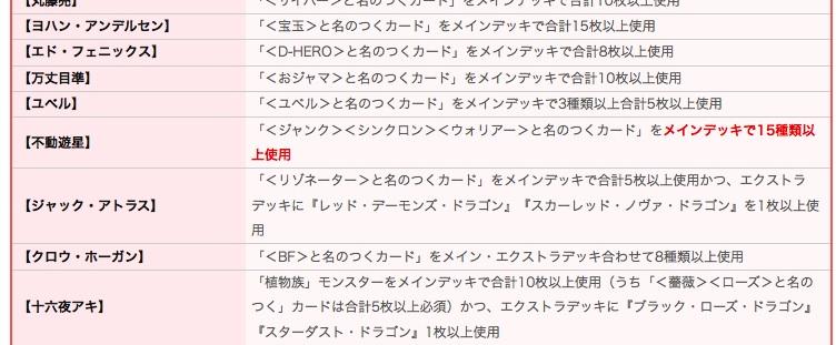 yusei.jpg