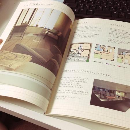 写真 2013-10-04 13 18 42_R