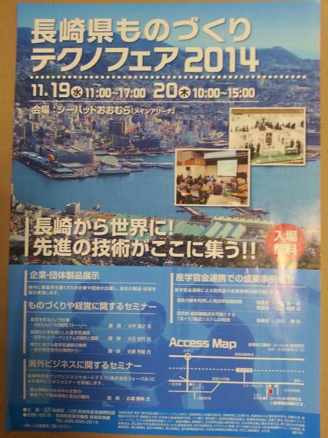 20141021_081645.jpg