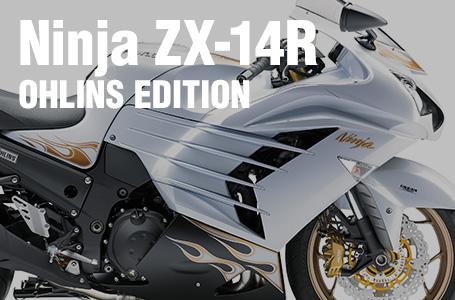 2014-ninja-zx-14r-ohlins.jpg