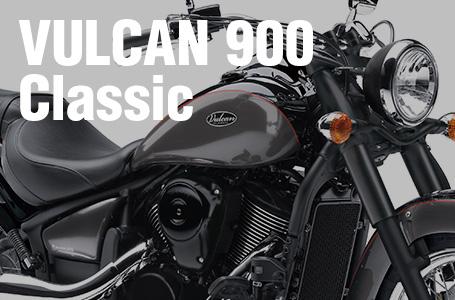 2014-vulcan900classic.jpg