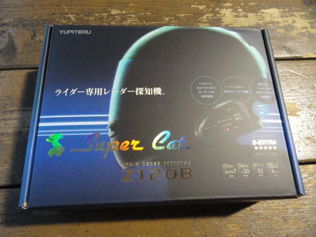 DSC05340.jpg