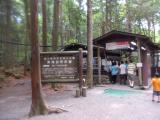 富岳風穴の入口