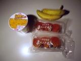 参加賞のあんぽ柿