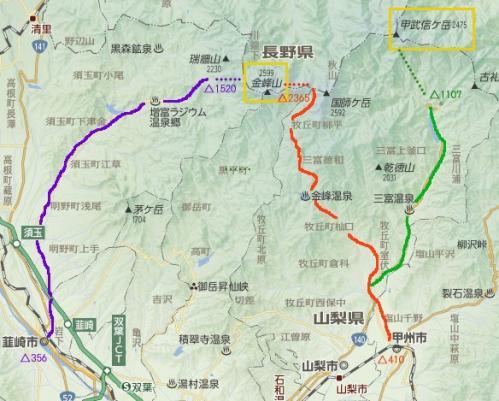 金峰山と甲武信ヶ岳へのアクセス