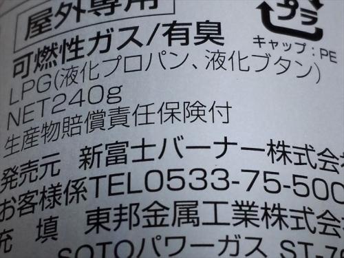 20141104_223048_LLS.jpg