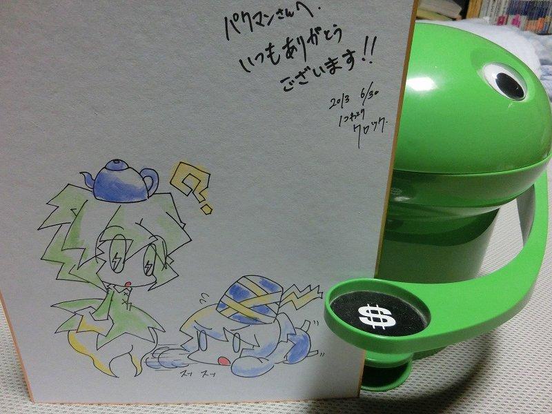 s-色紙!!!