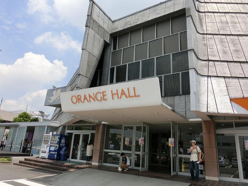 s-オレンジホール