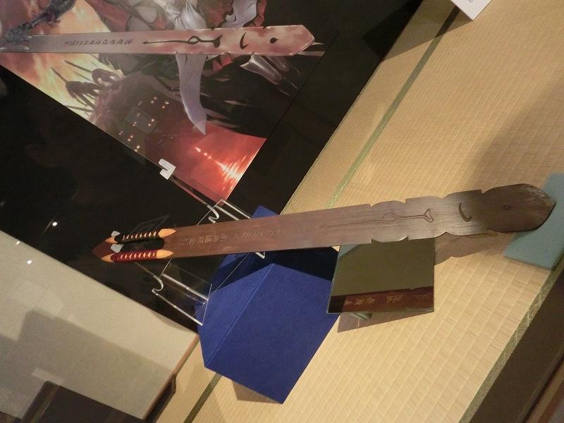 s-卒塔婆剣1