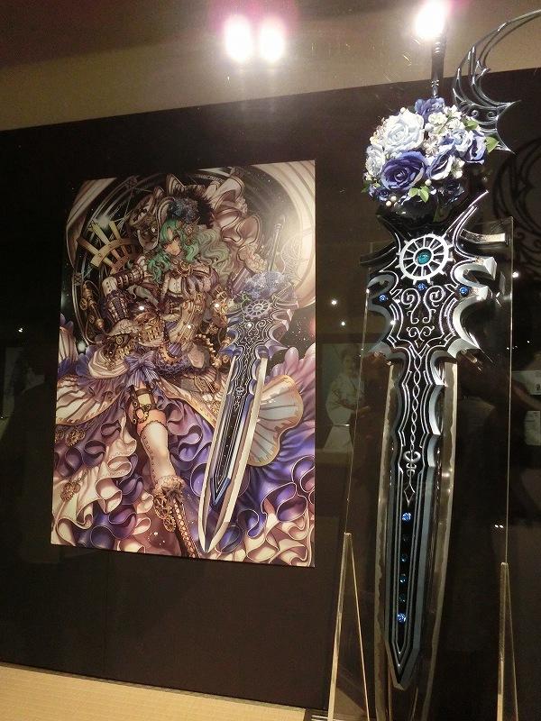 s-薔薇剣
